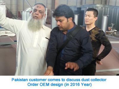 巴基斯坦 1